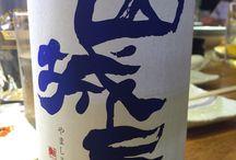 Sake / Japanese Sake