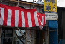 イベント報告◇6/24(木)上棟まつり