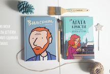Books | Книги