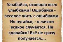 Мысли