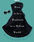 Books I Want to Read / by Nina Kelley