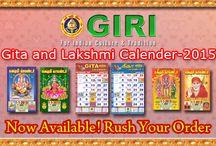 GITA & LAKSHMI 2015 Calendar from GIRI / GITA & LAKSHMI 2015 Calendar from GIRI