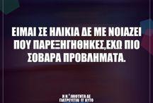 !!status!!
