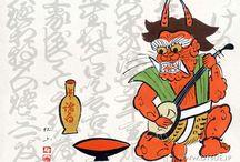 Traditional Japanese folk art Otsu-e