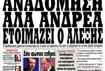 Frontpages Sun 15/5/2016