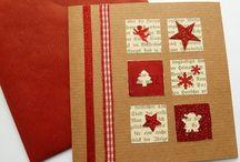 κάρτες χριστουγεννων