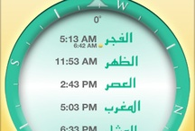 Muslims Salah Time (SalahForFalah) / O People, listen to me in earnest, worship ALLAH, say your five daily prayers (Salah), fast during the month of Ramadan, and give your wealth in Zakat. Perform Hajj if you can afford to. {Prophet Muhammad (PBUH)} http://itunes.apple.com/us/app/salahforfalah/id372186296?mt=8 / by Ahmed Khan