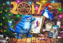 Синие коты Зинюк