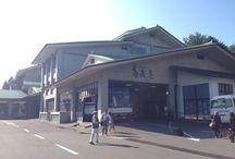 140910_Komaki_Hoshino Resort Aomoriya