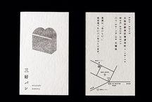 Name Card & Logo