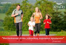 Лайфхаки для родителей