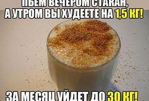 Еда- Напитки