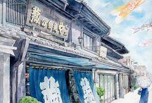 My Nihon