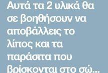 ΑΠΟΤΟΞΙΝΩΣΗ