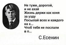 сьихи