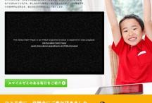 site_教育