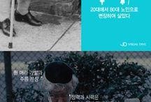infographics_korea