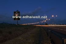 Solar Solution Advertising / Solar powered billboard from Adhaiwell! A cost-saving way to advertise.