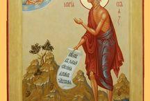 Св.Марија Египћанка