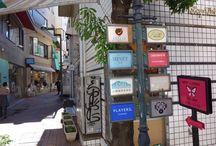 Tokyo,Japan,Doppietta-Tokyo