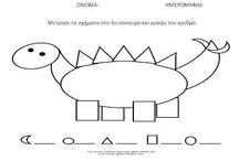 Δεινόσαυροι - Dinosaurs
