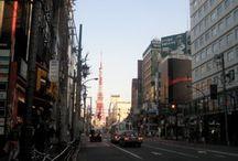 Tokyo City / Lovely City