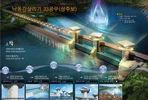 Korea Daum