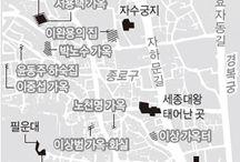 Seoul, Seongnam