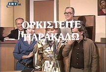OLD GREEK TV