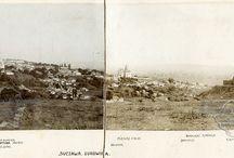 Suceava - Suceava (Suczawa), Ilișești, Solca, / Suceava, judeţ în nord-vestul Moldovei, Bucovina, România.