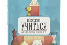 Списки книг