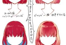 Волосы тут