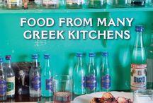 Greek Food / by Cindy Marshall