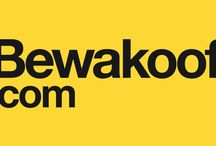 Bewakoof Logo /  A company's logo defines a lot about the company itself. Bewakoof's logo is a combination of yellow, black and white. This unique name was chosen for the brand name had its roots in our philosophy - follow your heart. This Company logo has evolved over the past few years.