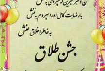 Persian Jokes