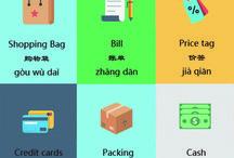 China_app