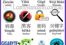 Kínai írásjelek