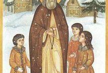 Αγιος Σεραφε