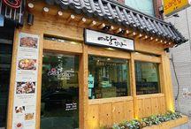 Northern Seoul restaurant (용산/숙대 area)