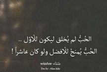 Citat عربي