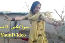 Punjabi Songs
