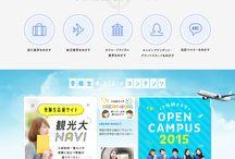 blue webサイト