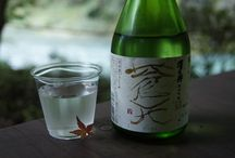 How about experiencing Japanese rice wine at wine cellars in the metropolitan area?