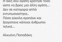 quotes ..