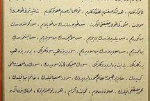 Dua Osmanlıca