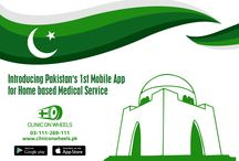 Introducing Pakistan's 1st Medical Services Mobile App