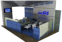 Katakit Stand - HR Expo 2007 / Category: Installation Architecture – Expo Stand Client: Katakit Company – HR Expo - Damascus  		 Area Space: 30 sq. meter Year of completion: 2007