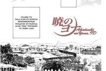 manga akatsuki no yona extra chapter vol 17