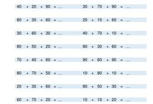 Grade 3 maths worksheets and free download printable pdf sheets