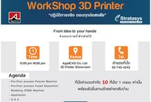 WorkShop 3D Printer / WorkShop 3D Printer by AppliCAD